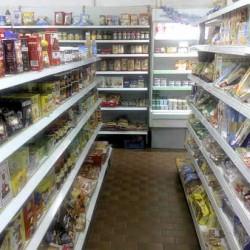 Fonds de commerce magasin en alimentation générale à vendre Alpes Maritimes
