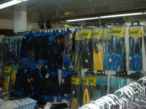 Le magasin de la pêche et le repos sur poutilkovskom la chaussée