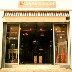 A vendre fonds de commerce magasin décoration ou droit au bail, Lectoure - Gers